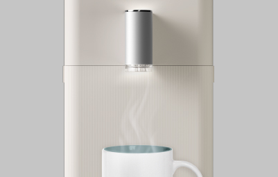 Instant Water Heating Function - Coway Kecil